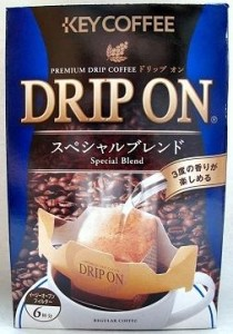 KEYdripon1 210x300 Coffee for Tea Drinkers