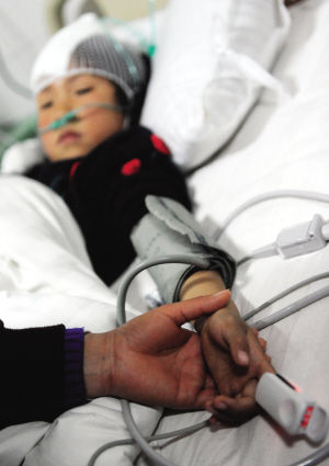 Henan Boy in Hospital