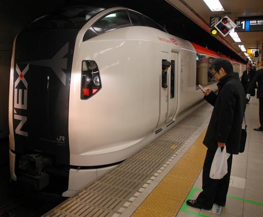 The Narita Express train